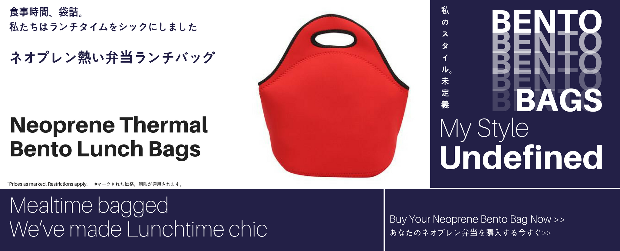 miTeigi Bento Bags Collection - Neoprene Thermal Bento Lunch Bags ベントバッグコレクション - ネオプレン熱い弁当ランチバッグ