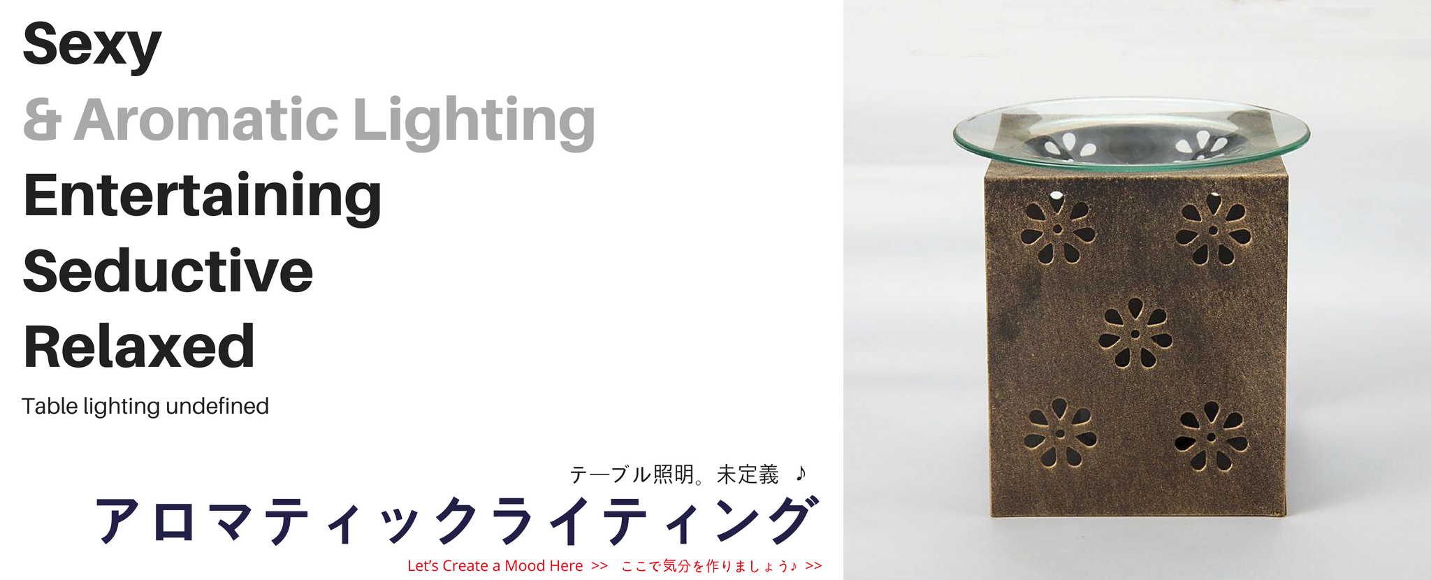 miTeigi Dining Lighting ダイニング照明