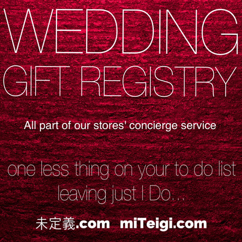 miTeigi Gift / Event Registry