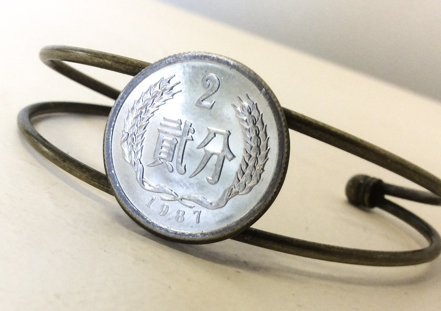 1987 2 yuan chinese coin bracelet