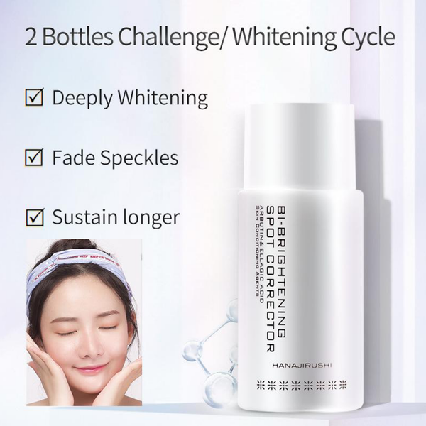 HANAJIRUSHI Pigmentation Remove Cream Japanese Pigment Spot Corrector Japan Whitening Brightening Cream Remove Freckles Serum 50ml Trend
