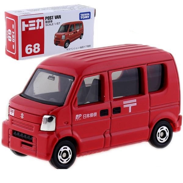 Japanese TOMICA NO. 68 SUZUKI POST VAN CAN MAIL CAR JAPAN TAKARA Tomy DIECAST metal MODEL Simulation cars Toys Child Kids Toys