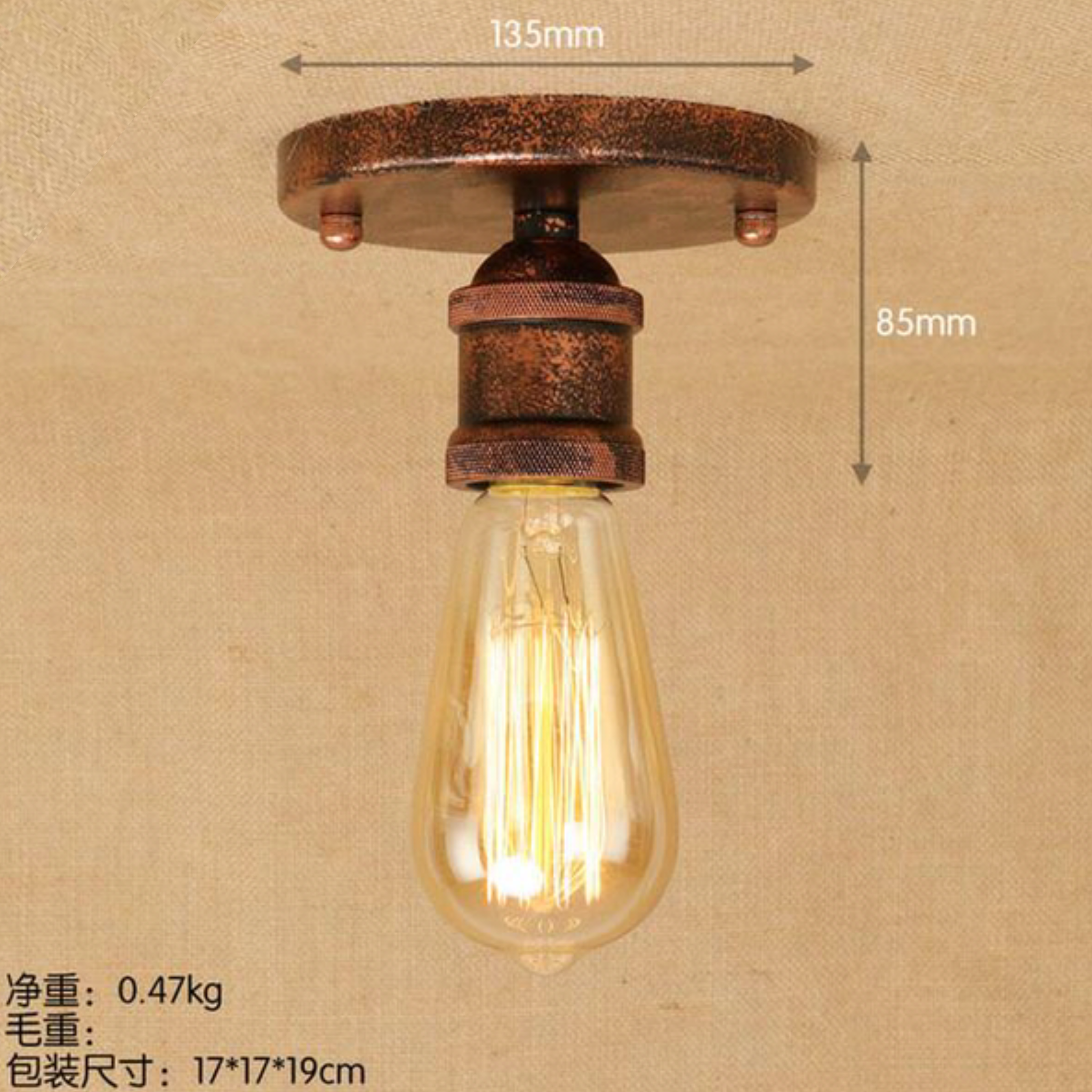 Vintage Brown Industrial Ceiling Lights Lamparas De Techo Loft Style Retro Ceiling Lamp Fixtures Home Lighting Avize Luminaire