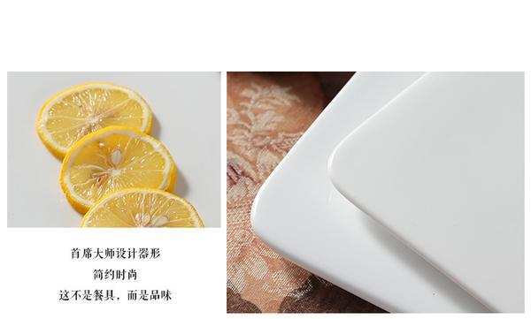 Western-style food baking Affirmative Japan flat ceramic tableware tray plate rectangular flat plate Japanese Sushi Platter Details
