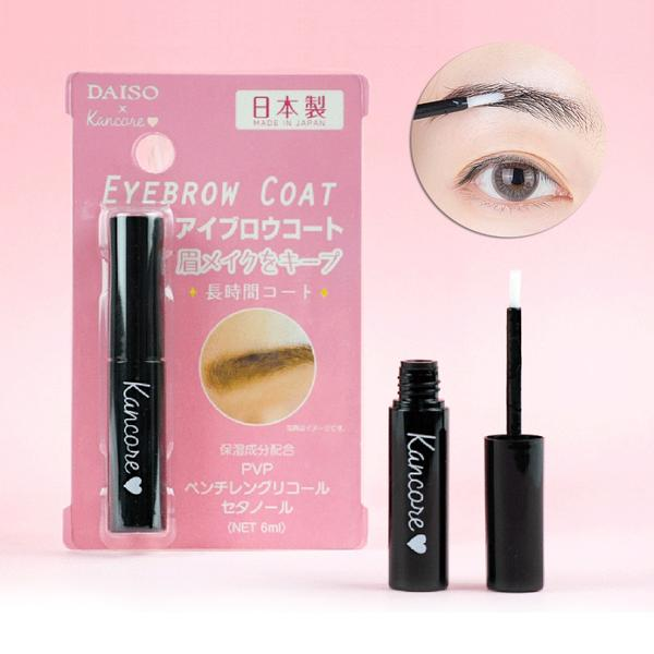 Luxury 1 Piece [Daiso] 6ml Japanese Clear Eyebrow Coat Mascara Brow Enhancement Japan Makeup Accessories