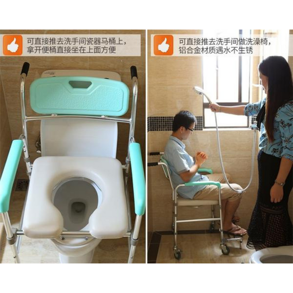 Multipurpose Portable Mobile Toilet Chairs Bathroom Furniture Accessories Style