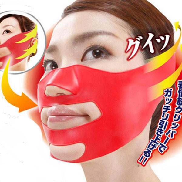 Red Silicone Face Shaper Slimmer Japanese 3D Face Slimming Anti Wrinkle Sagging Massager Shaping Cheek Lift Up Japan Sleeping Belt Mask Trend