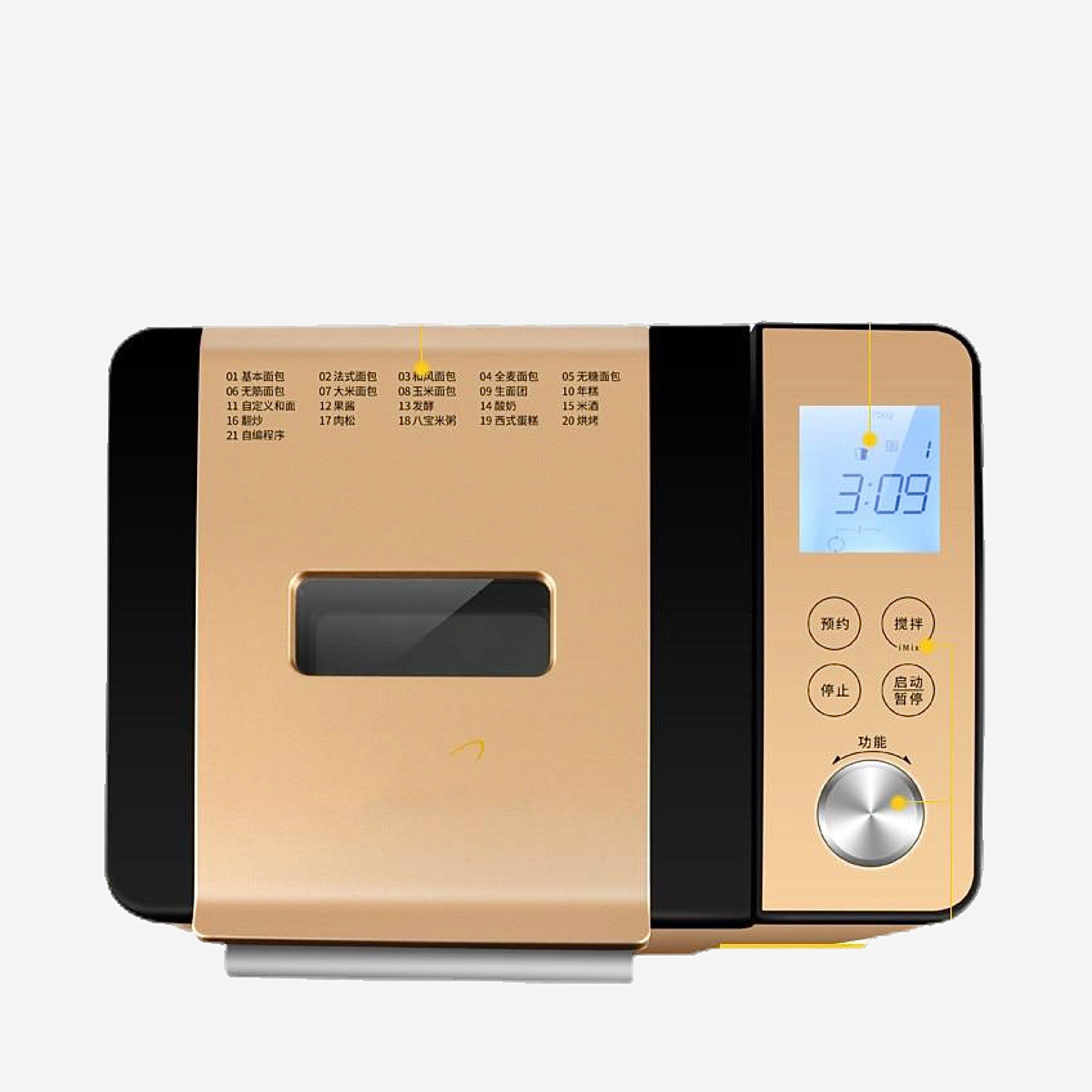 Fully Automatic Bread Machine The bread maker Intelligent double - sprinkled kitchen appliance Trendy