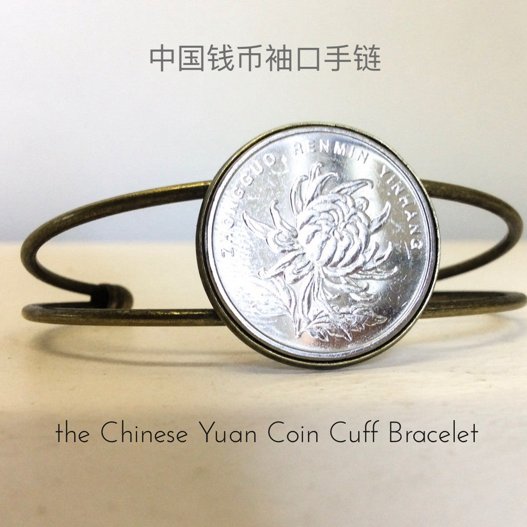 One yuan chinese coin bracelet