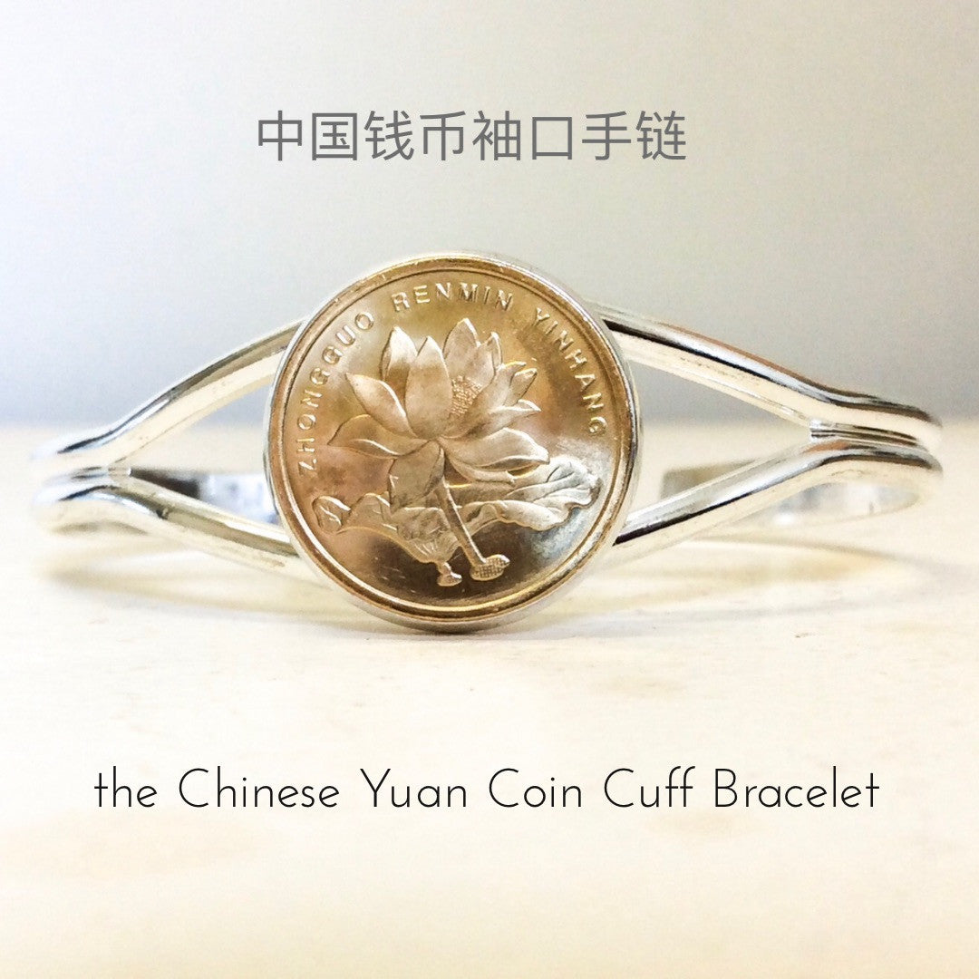 Chinese Coin Bracelet The Oriental flower