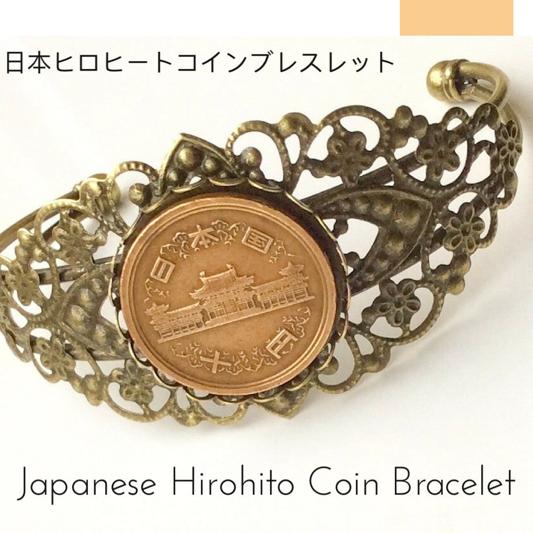 Japanese Hirohito Coin Bracelet
