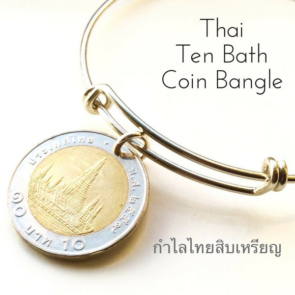 Thai Ten Bath Coin Bangle