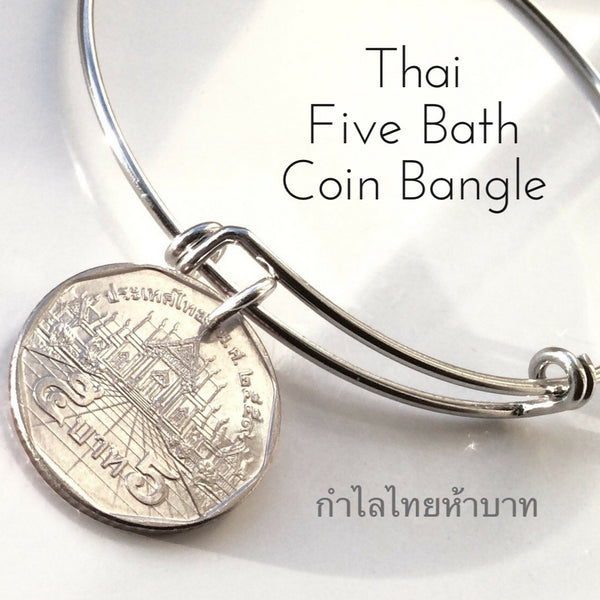 Thai Five Bath Coin Bangle