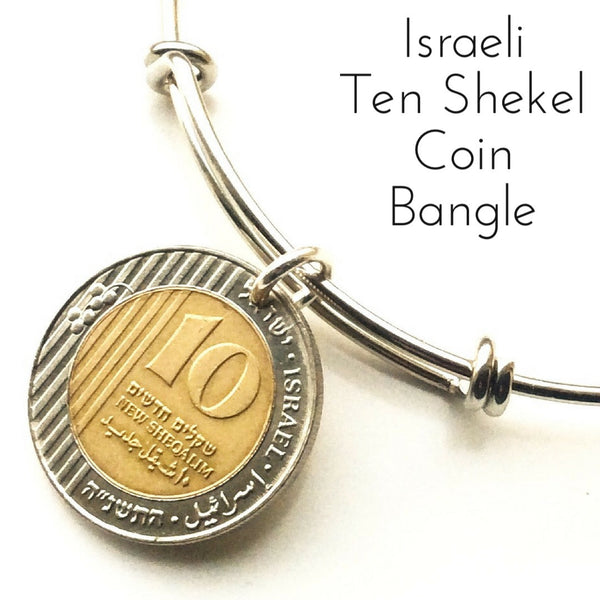 Israeli Ten Shekel Coin Bangle Israeli Coin Bangle