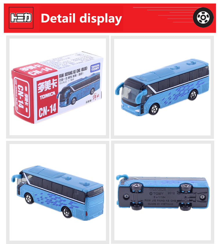 Japanese TOMICA NO. CN-14 FAW JIEFANG KE CHE Bus Blue Special TAKARA TOMY Auto Car Motors vehicle DIECAST Japan Package Toys