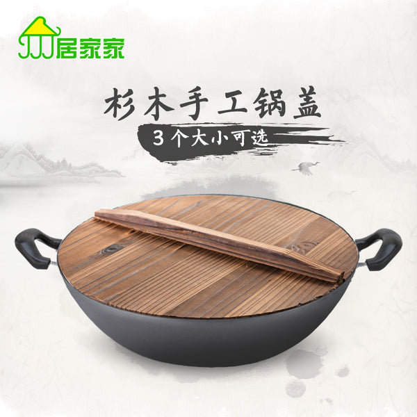 handmade wooden lid cover anti-hot Chinese fir, bevel iron lid cover wok wooden lid 30cm