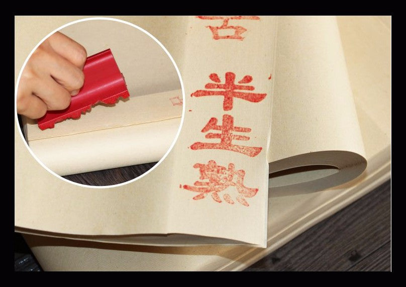 Chinese Archaize color Rice Paper for Painting Calligraphy paper for Painting Art paper Supplies Details