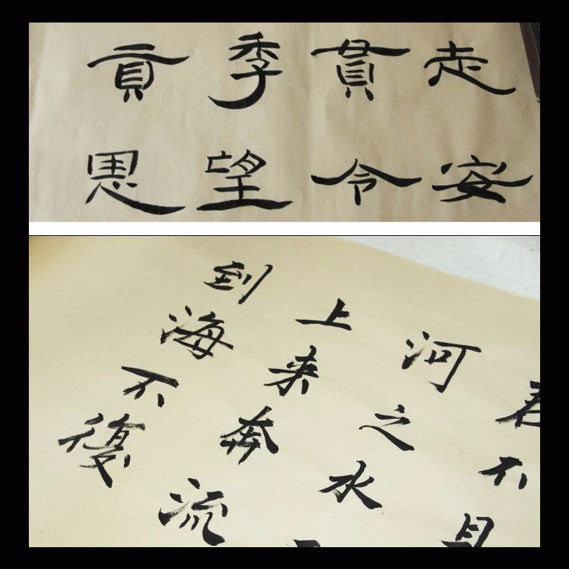 Chinese Archaize color Rice Paper for Painting Calligraphy paper for Painting Art paper Supplies Detail