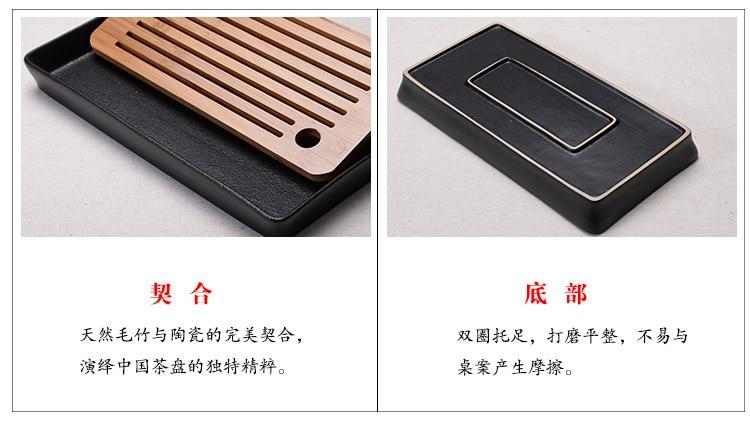 Trend Bamboo Black ceramic tea tray Japanese tea ceremony kung fu tea set trays round heavy bamboo tray water storage Japan home leisure tea trays Detail