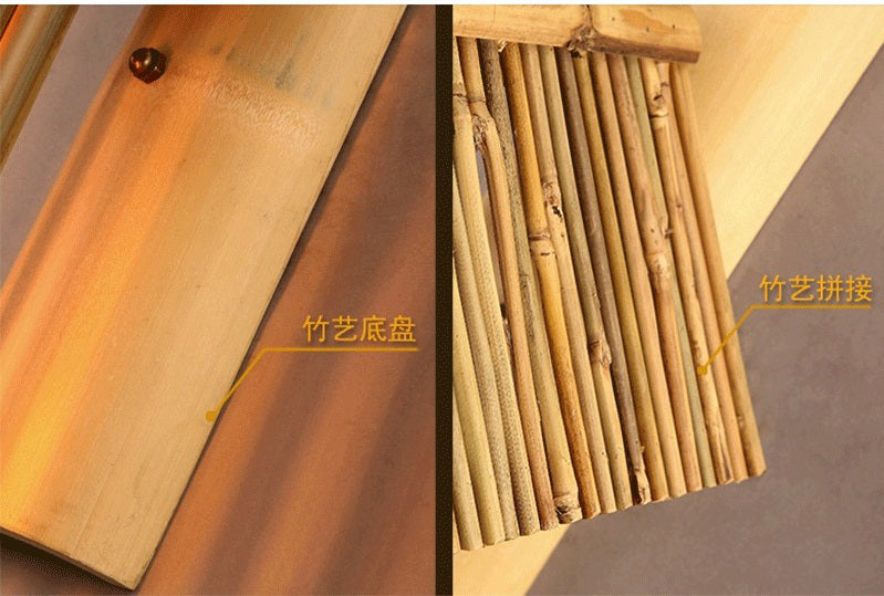 Japanese Bamboo Wall Lamp