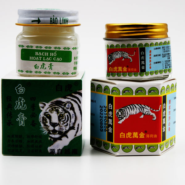 Gold Red White Tiger Balm Pain Relief Muscle Ointment Stomach ache Massage Rub Muscular Dizziness Essential Balm Skin Care Wellness