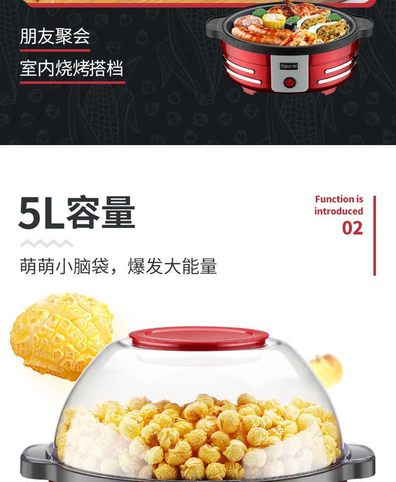 2-in-1 Popcorn Maker BBQ Machine