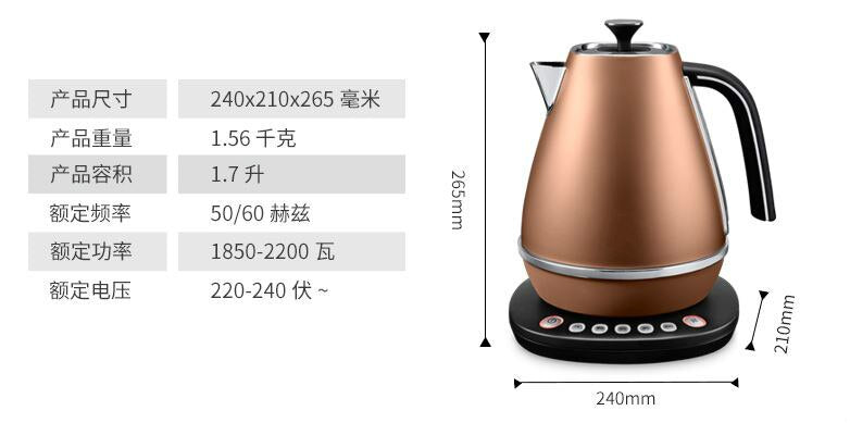 Temperature Control Electric Kettle function of the thermo-kettles old house style Size Chart
