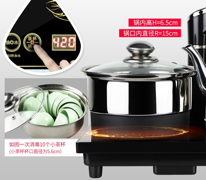 Automatic Water Electric Kettle Tea Set