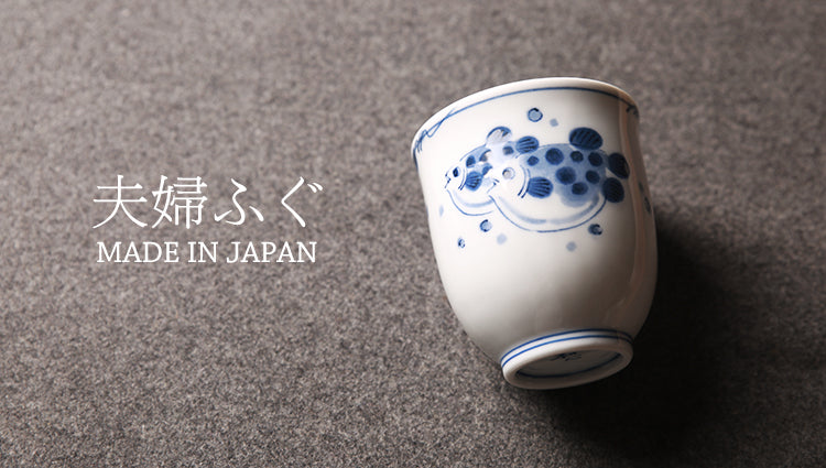Japanese fish ceramic sake cup