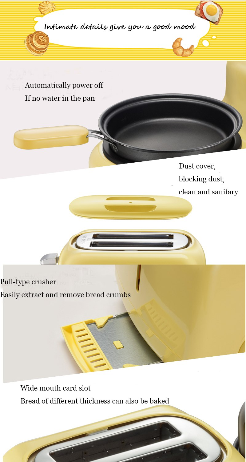 Japanese Yellow Multi-Functional Breakfast Machine Japan Egg Cooker Bacon Fryer Sandwich Toaster Kitchen Electrical Appliance Style L