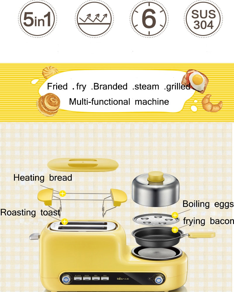 Japanese Yellow Multi-Functional Breakfast Machine Japan Egg Cooker Bacon Fryer Sandwich Toaster Kitchen Electrical Appliance Style K