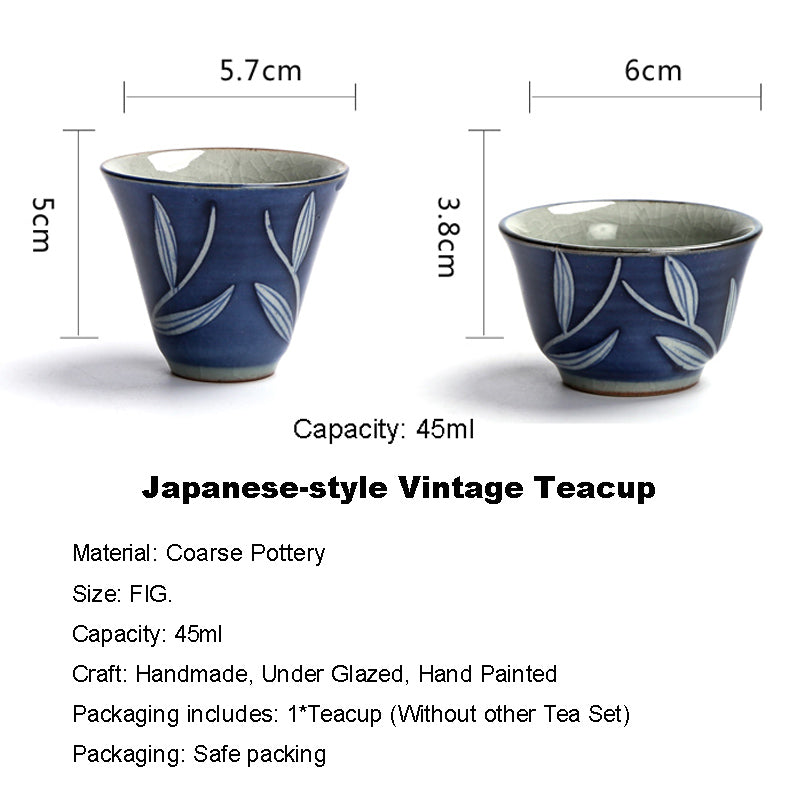 45ml Japanese Ceramic Tea Cup - 未定義 miTeigi