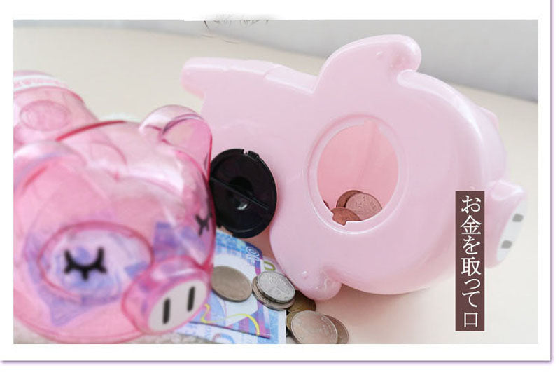 Cute Fashionista Pink Pig Coin Piggy Bank Money Savings Box Coin Piggy Bank Cash Boxes Child Kids Gift Home Decoration Accessories Style D