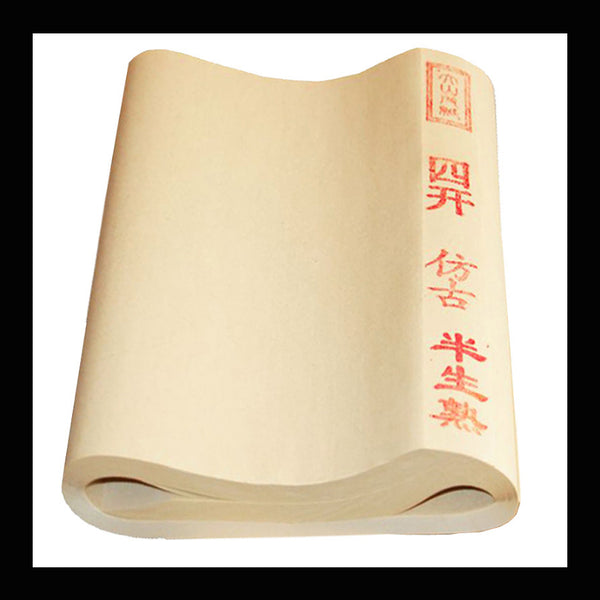 Chinese Archaize color Rice Paper for Painting Calligraphy paper for Painting Art paper Supplies