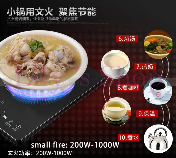 Mini Electric Ceramic Induction Cooker Information A