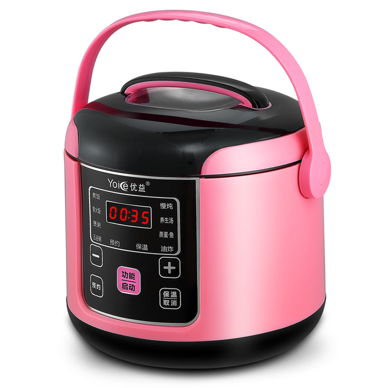 Multifunctional Pink 2L Mini Rice Cooker Smart Soup Maker Fried Pan Steamer Yoice Home Kitchen Electrical Appliance Style