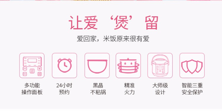 Multifunctional Pink 2L Mini Rice Cooker Smart Soup Maker Fried Pan Steamer Yoice Home Kitchen Electrical Appliance Style P