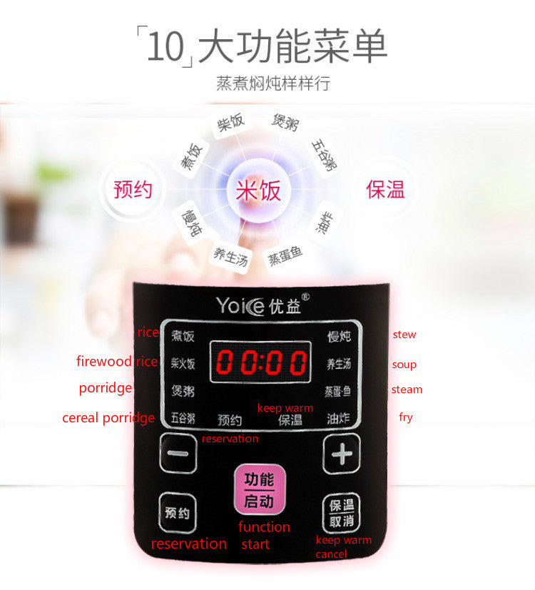 Multifunctional Pink 2L Mini Rice Cooker Smart Soup Maker Fried Pan Steamer Yoice Home Kitchen Electrical Appliance Style B