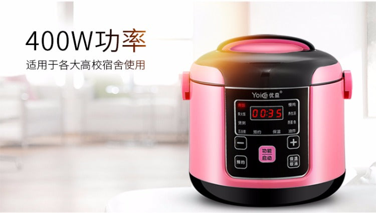 Multifunctional Pink 2L Mini Rice Cooker Smart Soup Maker Fried Pan Steamer Yoice Home Kitchen Electrical Appliance Style G