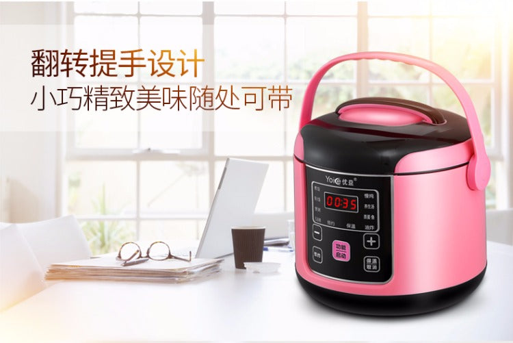 Multifunctional Pink 2L Mini Rice Cooker Smart Soup Maker Fried Pan Steamer Yoice Home Kitchen Electrical Appliance Style J