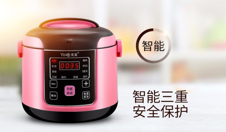 Multifunctional Pink 2L Mini Rice Cooker Smart Soup Maker Fried Pan Steamer Yoice Home Kitchen Electrical Appliance Style L