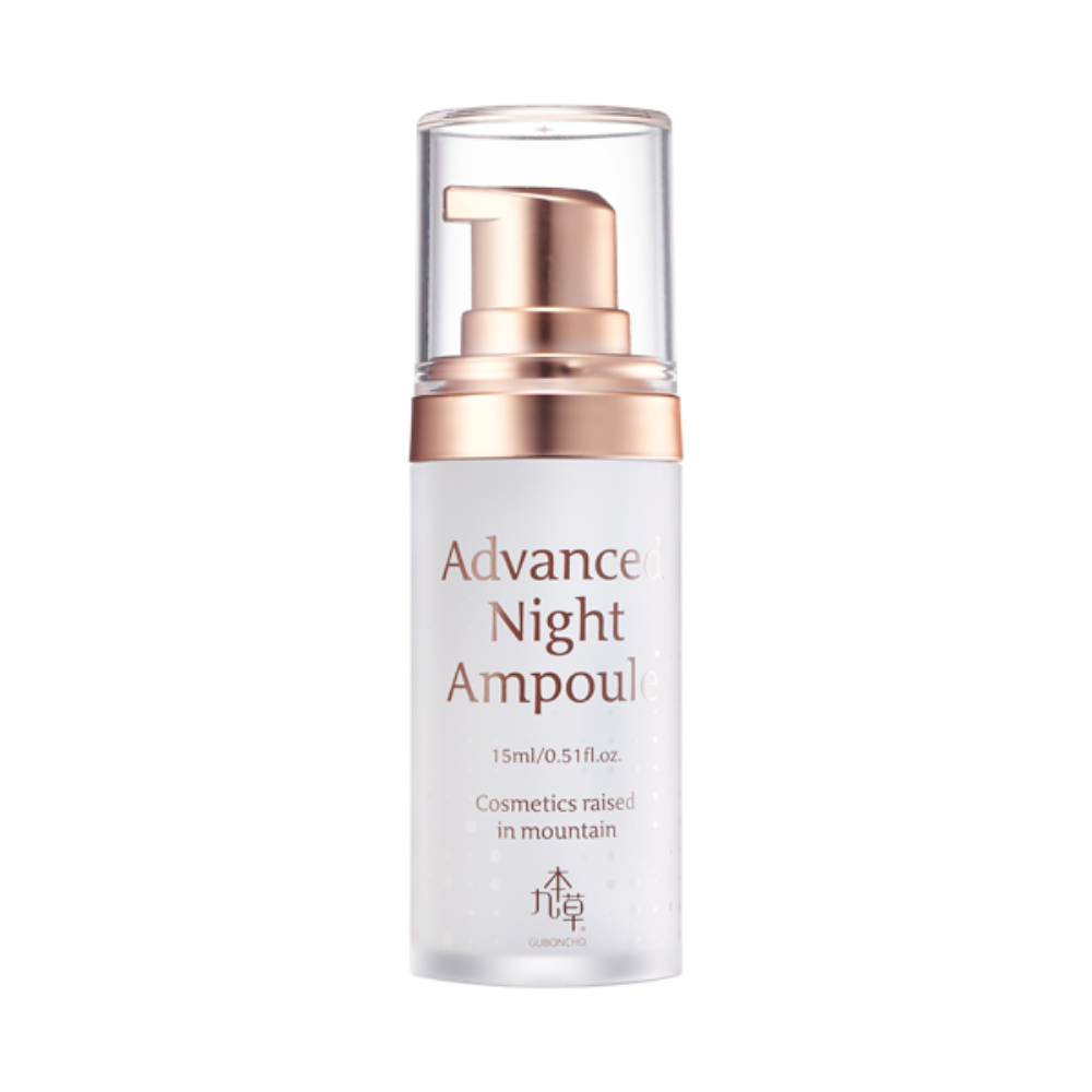 九本草夜間肌透安瓶</br> Guboncho Advanced Night Ampoule