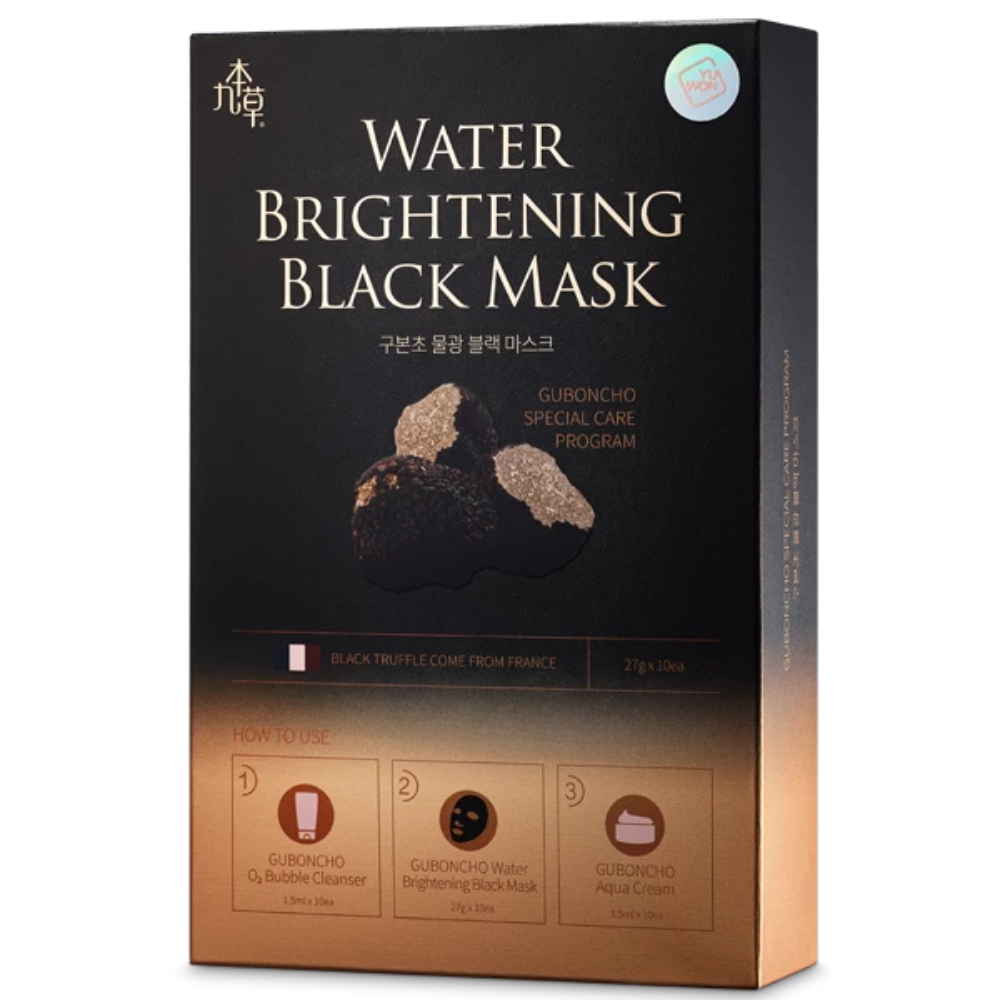 九本草黑松露水光黑面膜 <br/>Guboncho Watering Brightening Black Mask