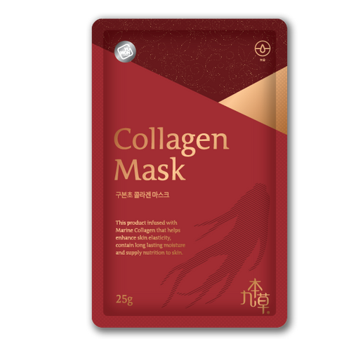 九本草膠原蛋白面膜 <br/> Guboncho Collagen Mask