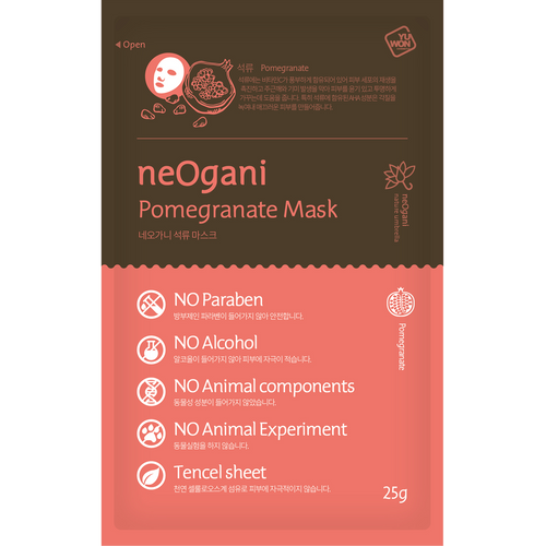 neOgani 石榴面膜 <br/> neOgani Pomegranate Mask