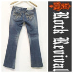 Rock Revival Liberty Boot Cut Jeans 25 Comfy! - Your Fashions For Less