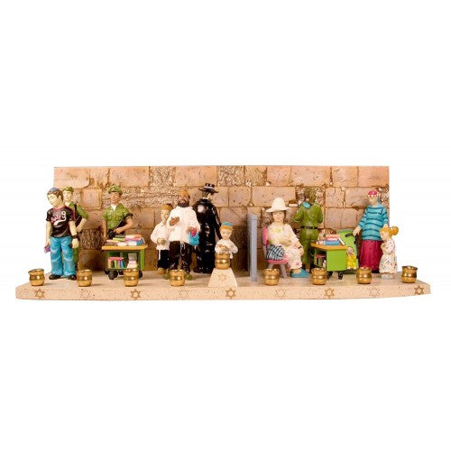 Handcrafted Western Wall Menorah