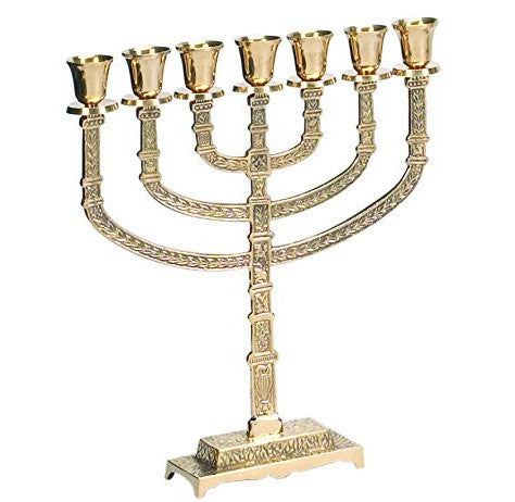 7 Branch Brass Menorah