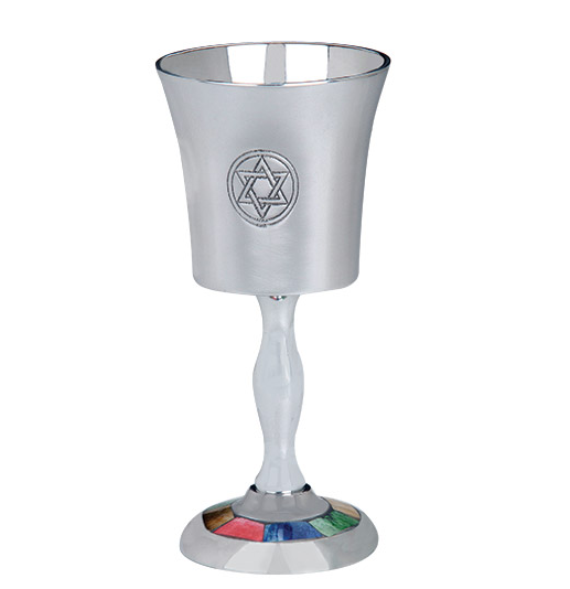 "Colored Inlay Kiddush Cup - 6"" Tall"