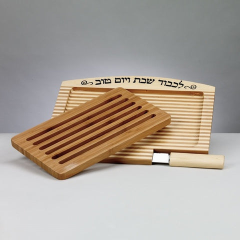 Bamboo Challah Board with Removable Insert & Matching Knife